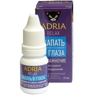 Капли для глаз - Adria Relax